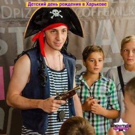 Детский день рождения Пираты