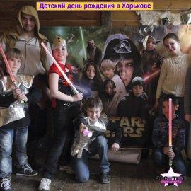 Детский день рождения Звездный войны