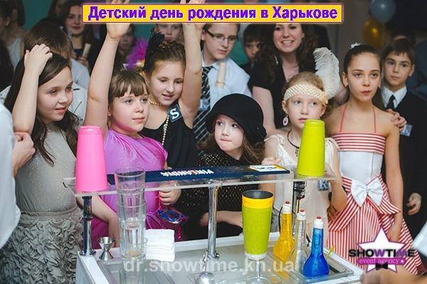 Бармен шоу детское (2)