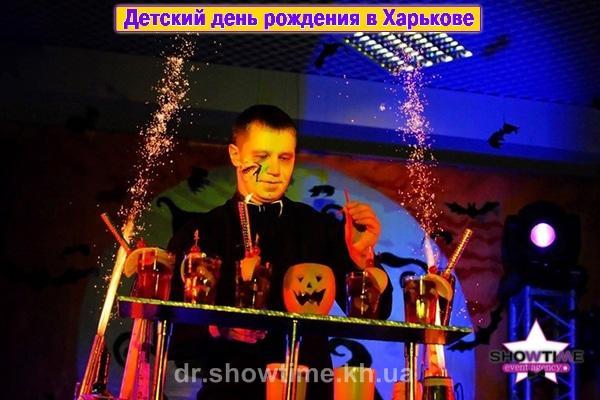 Бармен шоу детское (4)