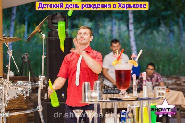 Бармен шоу детское (5)