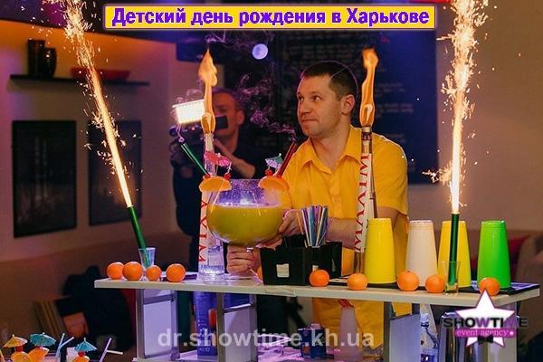 Бармен шоу детское (6)