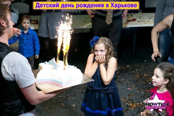 День Рождение Ребенка, День рождения фабрика звезд