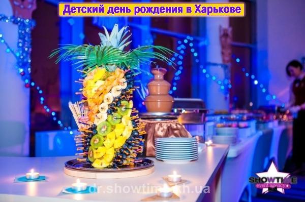 Фруктовая пальма на день рождения