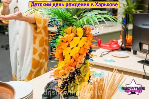 Фруктовая пальма (3)