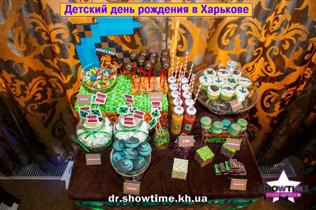 Кенди бар Харьков