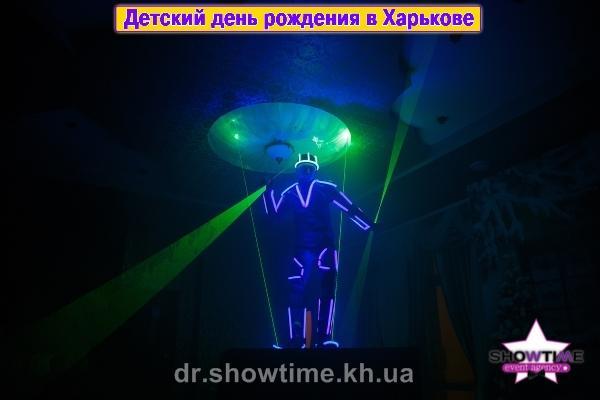 Лазермен на день рождения