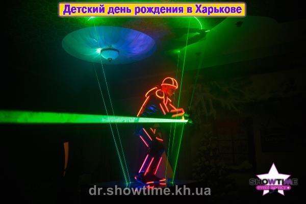 Лазермен (2)