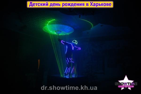 Лазермен (3)