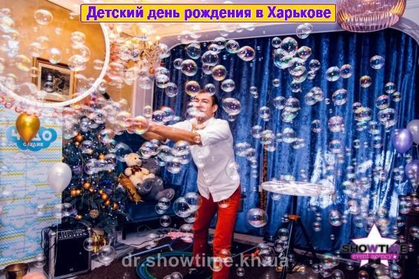 Мыльные пузыри на день рождения (3)