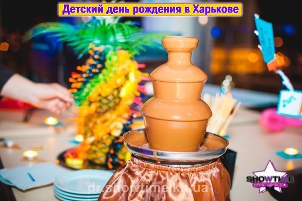 Шоколадный фонтан (5)