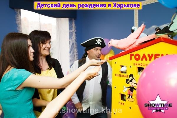 Цветные голуби в Харькове (2)