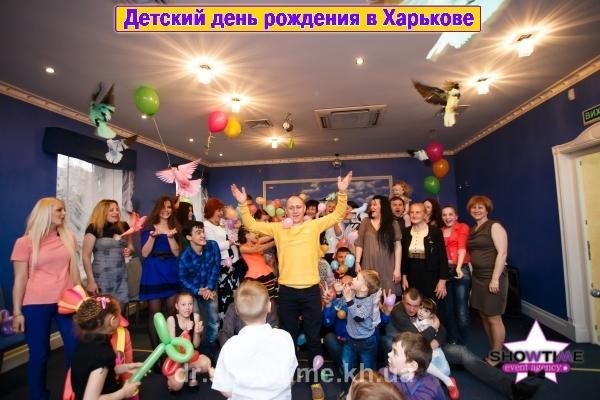 Цветные голуби в Харькове (5)