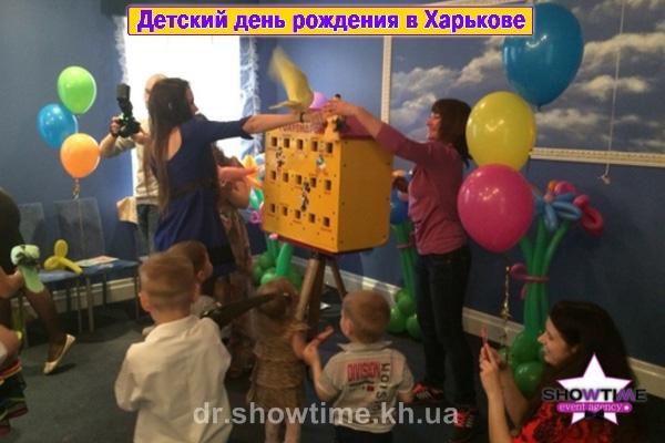 Цветные голуби в Харькове (6)