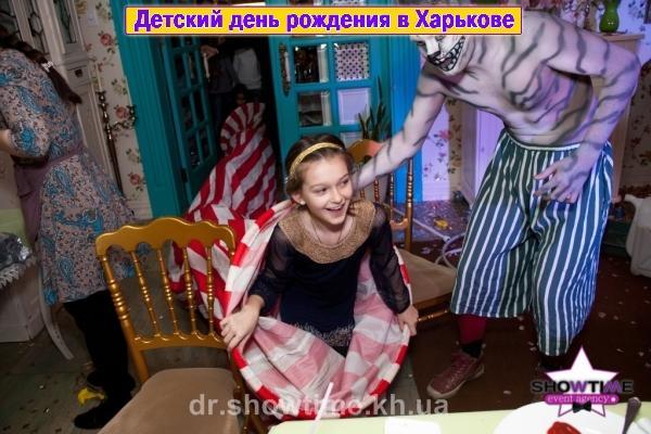 Алиса в стране чудес (5)
