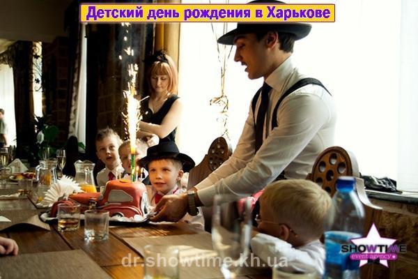 День рождения Гангстеры (6)