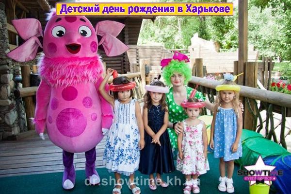 Детский день рождения Лунтик