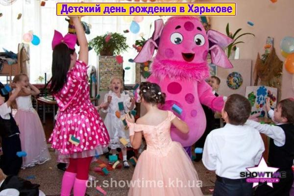 День рождения Лунтик, (2)
