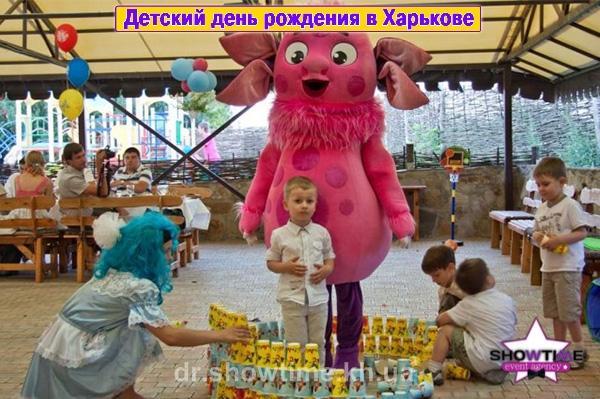 День рождения Лунтик, (3)