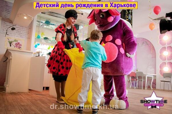 День рождения Лунтик, (4)