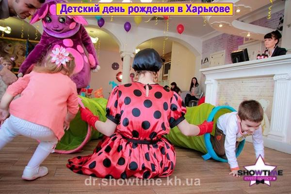 День рождения Лунтик, (5)
