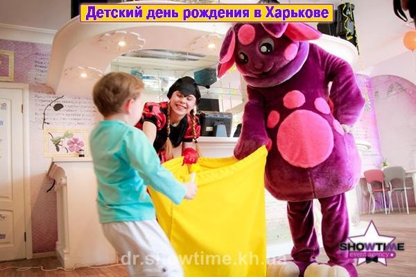 День рождения Лунтик, (6)