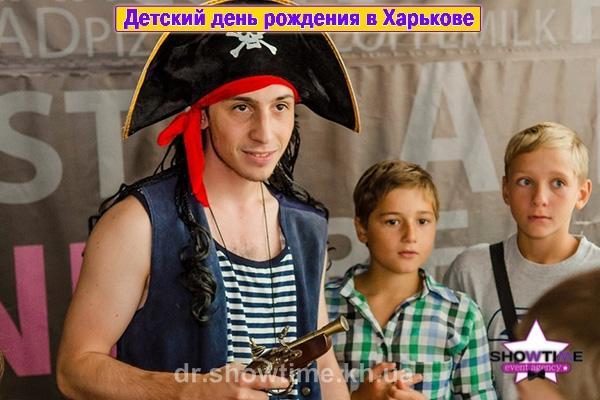 День рождения Пираты (6)