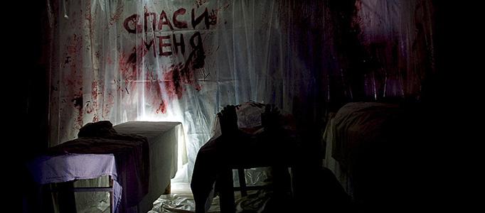 Детский день рождения Дом ужасов