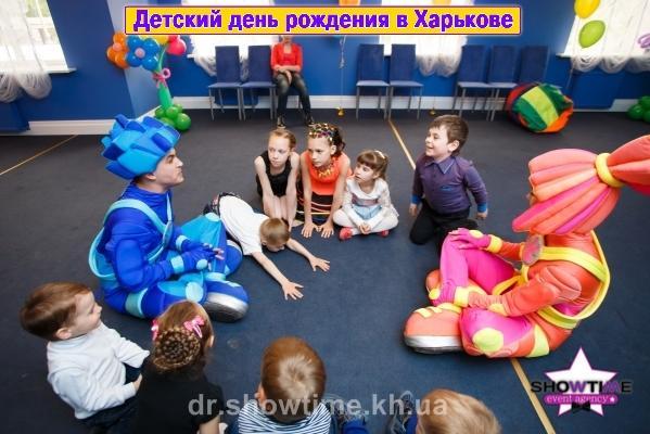 Фиксики - Детский день рождения