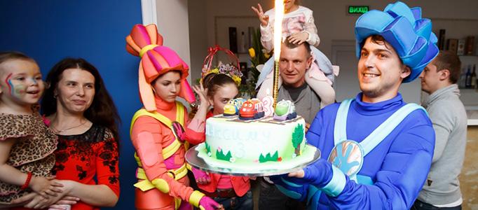 Детский день рождения Фиксики