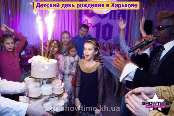 Детский день рождения Люди в черном (6)