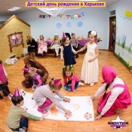 Конкурсы и сценарии детского дня рождения