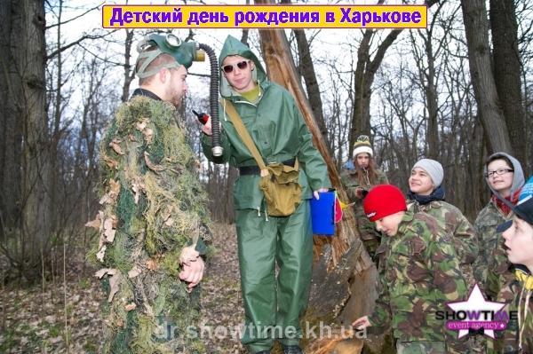 Детский день рождения в Харькове