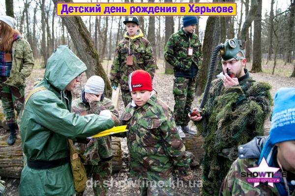 Детский день рождения в Харькове (2)