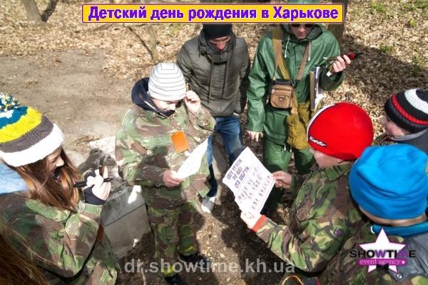 Детский день рождения в Харькове (4)