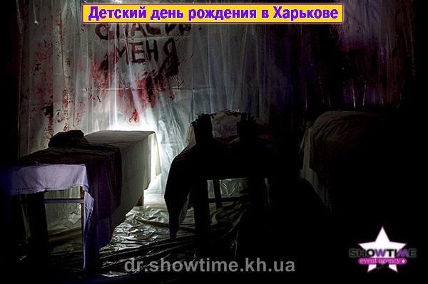 Дом ужасов (2)