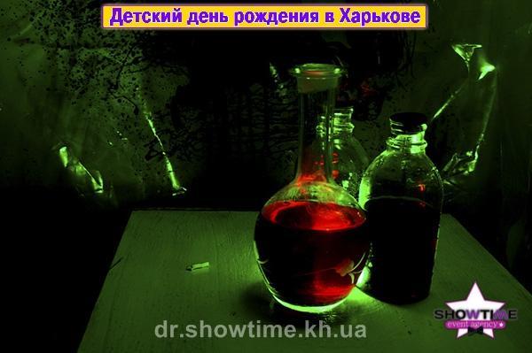 Дом ужасов (3)