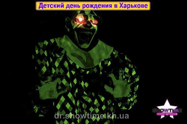 Дом ужасов (5)