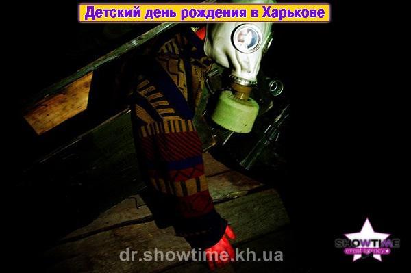 Дом ужасов (6)