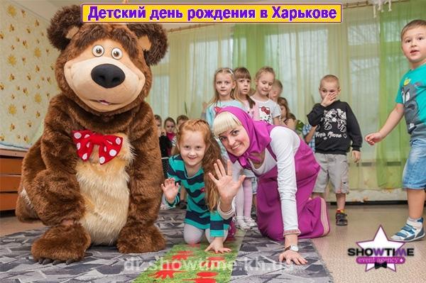 Детский день рождения Маша и медведь