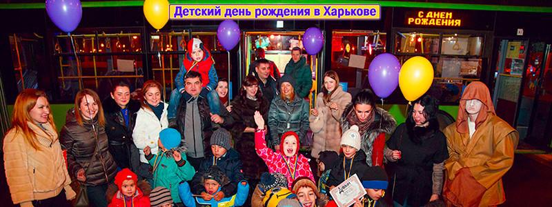 День рождения в троллейбусе