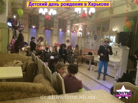 Как отметить день рождения в Харькове