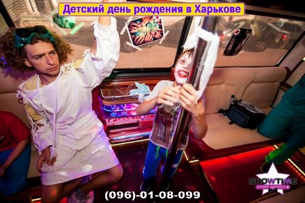 Пати бас Харьков - Party bus (10)