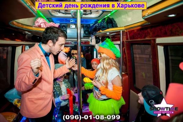 Пати бас Харьков - Party bus (22)