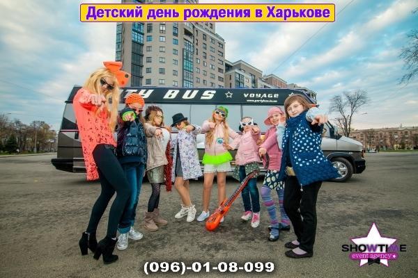 Пати бас Харьков - Party bus (23)