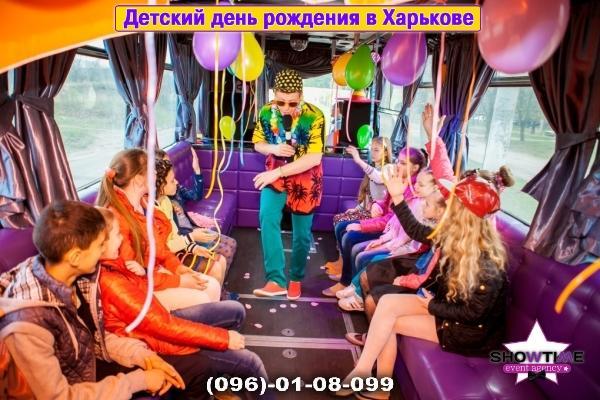 Пати бас Харьков - Party bus (27)