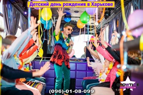 Пати бас Харьков - Party bus (29)
