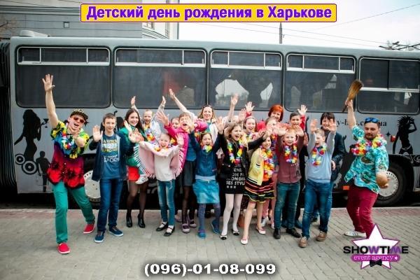 Пати бас Харьков - Party bus (33)