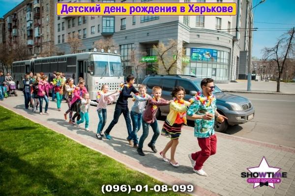 Патибас Харьков - Partybus (34)