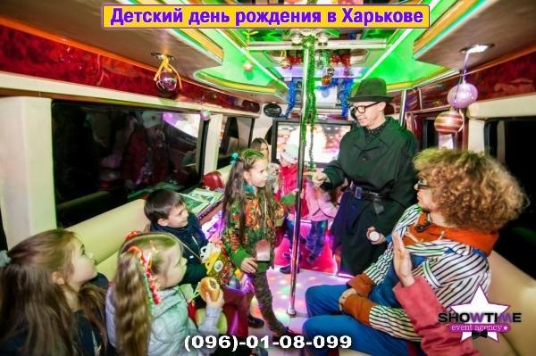 Пати бас Харьков - Party bus (39)
